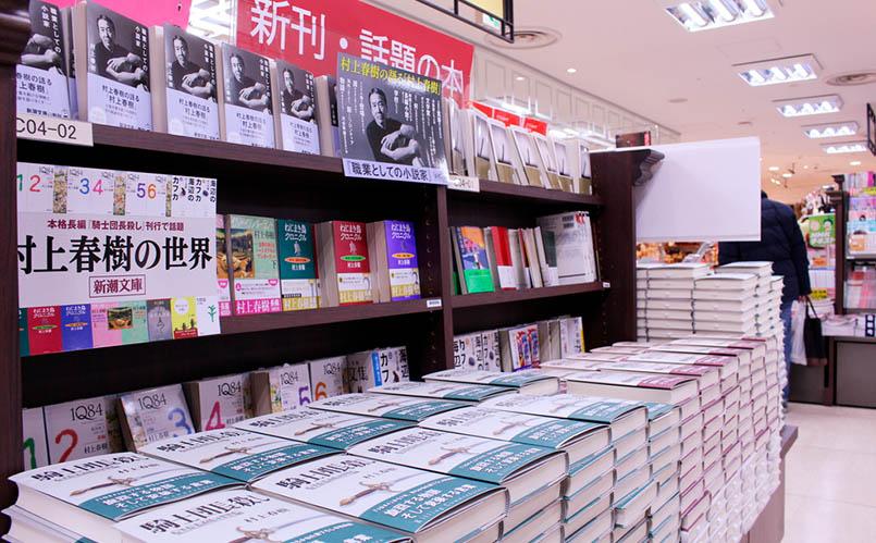 El universo de Murakami llega a Latinoamérica